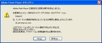 20100518-001.jpg